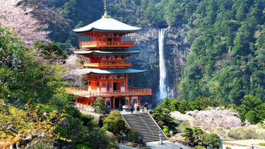 Nachi Taisha on the Kumano Kodo pilgrimage.