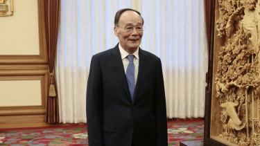 Chinese Vice President Wang Qishan  addressed the forum.