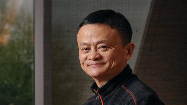 Billionaire Jack Ma.