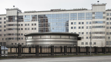 The building of the Main Directorate of the General Staff of the Armed Forces of Russia, in Moscow.