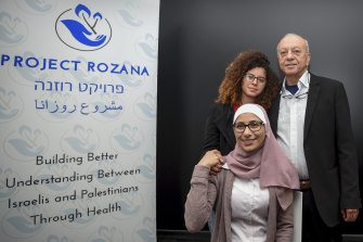 Saeed and Noor Maasarwe launching the Aiia Maasarwe Memorial Medical Fellowship Program for Project Rozana. The first recipient will be Dr Khadra  Salami, front.