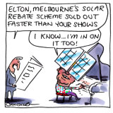 August S Allocation Of Solar Rebates Snapped Up In 90 Minutes