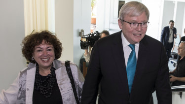 Former Prime Minister Kevin Rudd arrives with his wife Thérèse Rein for the launch of his new book at Parliament House.