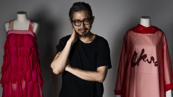 Fashion intersects art and ancient traditions in Akira exhibition