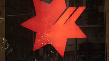 NAB has been accused of serious non-compliance issues with anti-money laundering laws.
