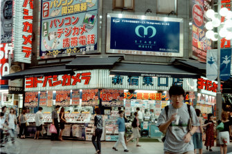 Paidy offers customers a uniquely Japanese form of buy now pay later where customers pay in cash.