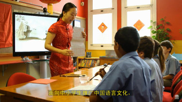 The NSW Department of Education is the only government department in the world that hosts a Confucius Institute.