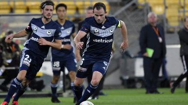 The Melbourne Victory have been left stranded in New Zealand.