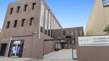 The Southern Cross Institute is off-loading its West Melbourne campus.