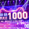 Two packages for every person in China: The mind-boggling numbers of Alibaba's Singles' Day sale