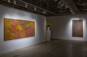 Emily Kame Kngwarreye's Summer Celebration.
