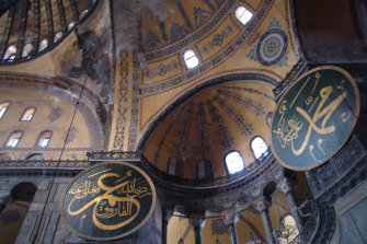 Detail of the interior of Hagia Sophia in Istanbul.