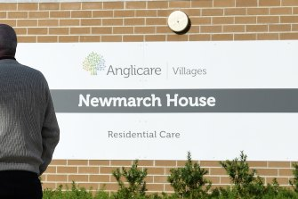 The NSW coronavirus epicentre: Newmarch House in western Sydney.