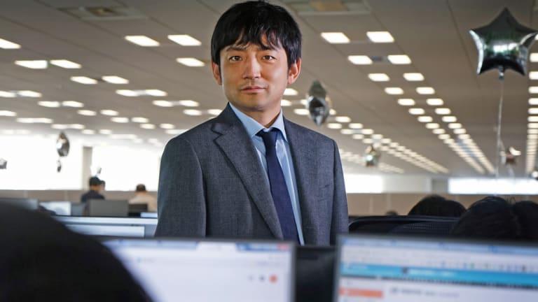 Yuzo Kano has big crtyptocurrency dreams.