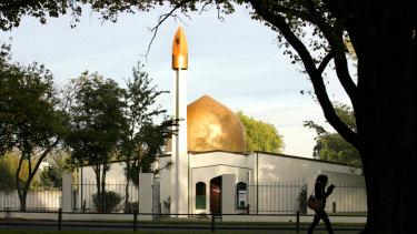The Masjid Al-Noor regularly opened its doors to visitors