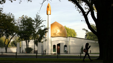 The Masjid Al-Noor mosque on Deans Avenue.