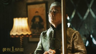 An ageing hitman (Wang Zhiwen) needs to pull off one last job in The Longest Shot.