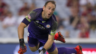Melbourne City keeper Eugene Galekovic has retired after a long and successful career.