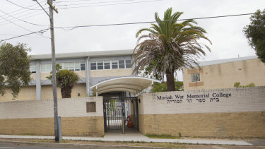 A former financial controller at Moriah War Memorial College is being investigated for fraud.