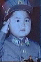 North Korean leader Kim Jong-un as a boy.