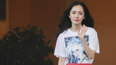 Chinese actress Yang Mi has quit her role as Versace's China ambassador in the wake of the scandal.