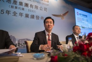 Billionaire Hui Ka Yan is the chairman of one of China's biggest property developers, Evergrande, whose financial woes are among a slew of worrying signs in the global economy.
