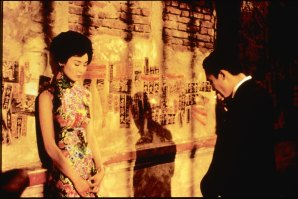 In the Mood for Love: great entertainment on a sunny afternoon at the NSWAG.