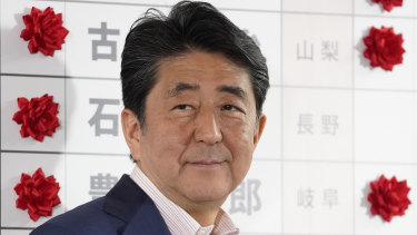 Japanese Prime Minister Shinzo Abe has made his mark on government.