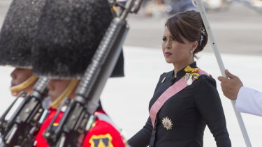 Thai Princess Ubolratana Rajakanya Mahidol announced her candidacy on Friday, only to have it quashed within hours.