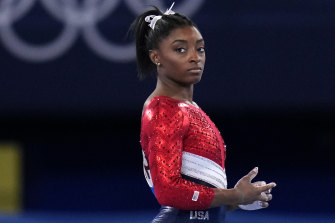 """""""She's got the beam routine in her head, she could do it in her sleep, """" says former Olympics gymnastics coach Peggy Liddick. """"It's just the acrobatic [dismount], when she's flying through the air and will have to land on her feet."""""""