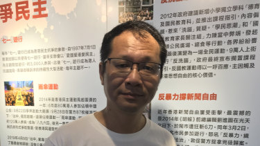 Richard Tsoi, vice-chairman of the Hong Kong Alliance in Support of Patriotic Democratic Movements in China.