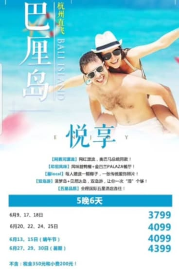A flyer pitching cheap holidays in Bali for the Chinese market.
