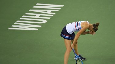 Pliskova's bid to regain top spot has fallen short.