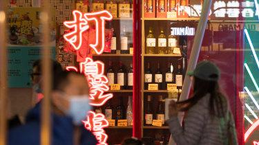Australian wine for sale in Beijing.
