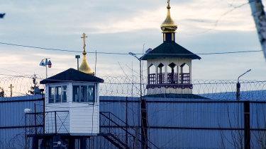 Prison colony IK-2.