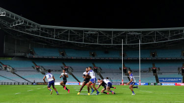 The Bulldogs-Cowboys game last month may well be the last game played at ANZ Stadium before undergoing major renovations.