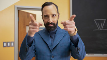 Tony Hale as Mr Curtain in The Mysterious Benedict Society.