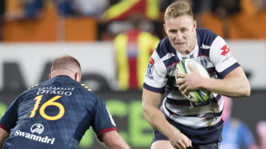 In the running: Rebels outside back Reece Hodge is keen to put his ankle surgery behind him.