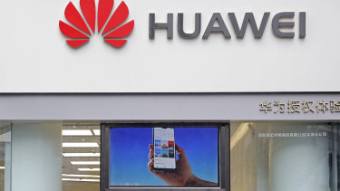 A screen with an image of a Huawei mobile phone.