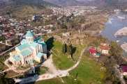 Kutaisi center with Bagrati Cathedral, Imereti region of Georgia Unesco world heritage sights for