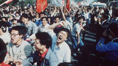 Tiananmen Square in 1989.