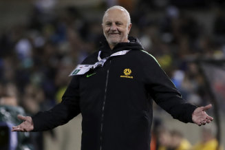 Graham Arnold is set to remain with Australia after turning down the FC Seoul job.