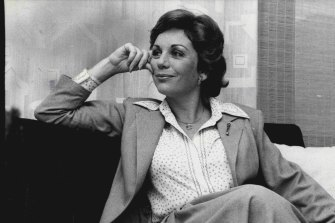 Ita Buttrose in her office at ACP in 1979.