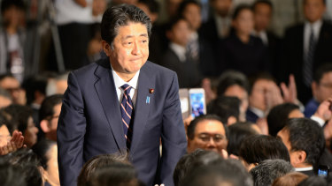 Japanese PM Shinzo Abe at his party's conference on Thursday.