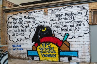 A mural by Van T Rudd in Footscray, in support of the campaign to save Footscray Primary School's Vietnamese bilingual program.