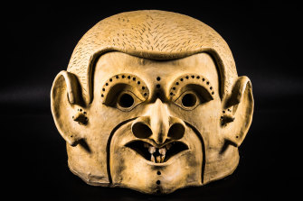 A clay mask from the village of Komunive in Papua New Guinea.