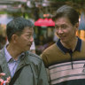 A Hong Kong story of hidden love