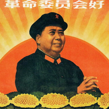 A 1960s poster of Mao Zedong.