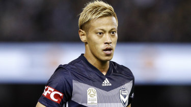Limited time: Keisuke Honda may play against Perth on Sunday.