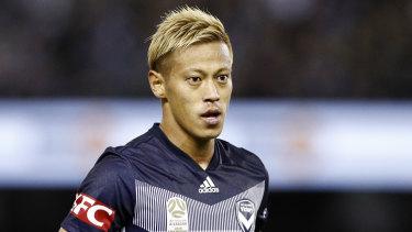 Team leader: Lawrence Thomas was full of praise for Keisuke Honda.
